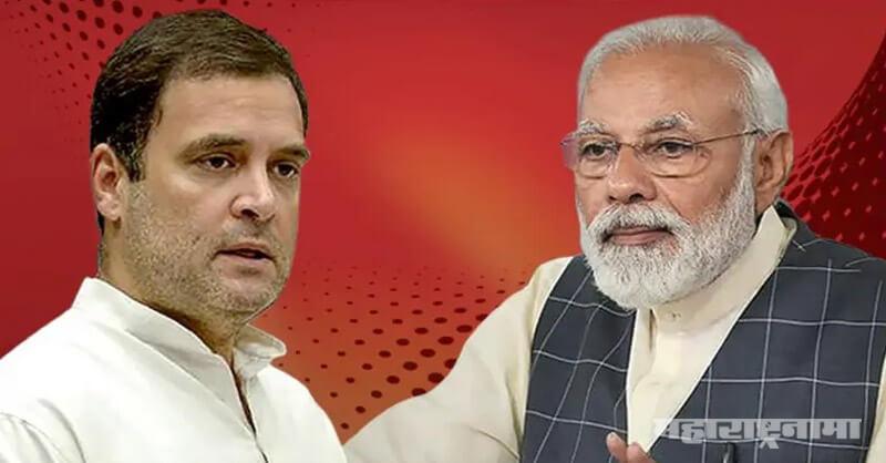 PM Narendra Modi, Congress Leader Rahul Gandhi, Social Media Exit