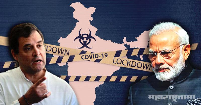 Rahul Gandhi, PM Narendra Modi. Italy, Corona Crisis