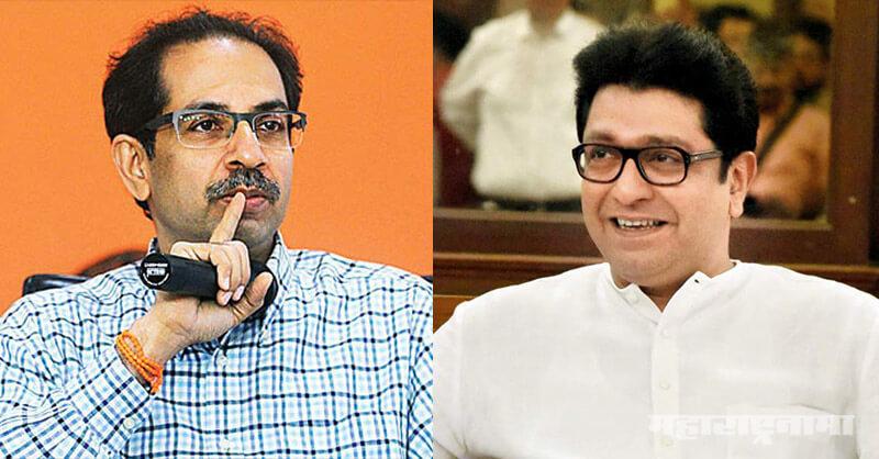 MNS Chief Raj Thackeray, Chief Minister Uddhav Thackeray