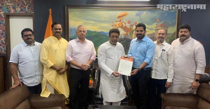 MNS Chief Raj Thackeray, Kalyan Dombivali City President Manoj Gharat