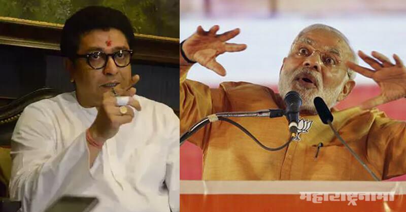 BJP, Narendra Modi, Loksabha Election 2019