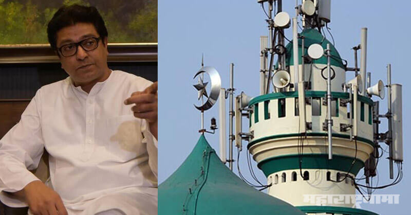 MNS Chief Raj Thackeray, Loud Speaker over Masjid