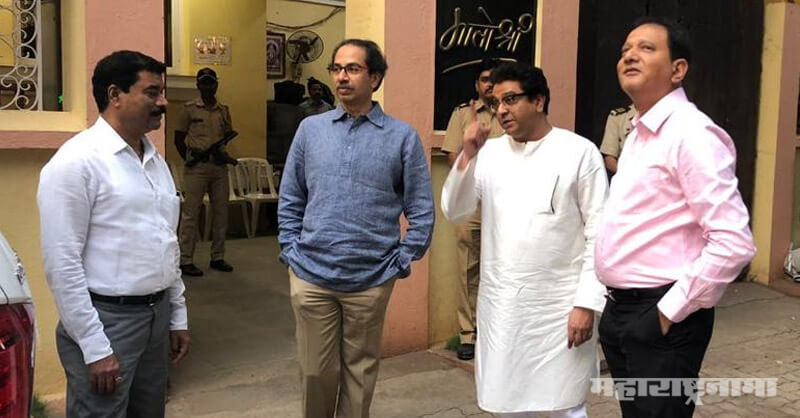 Raj Thackeray, CM Uddhav Thackeray, Covid19, Corona Crisis