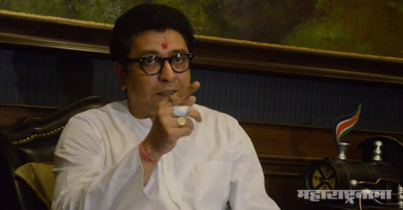 MNS, Raj Thackeray