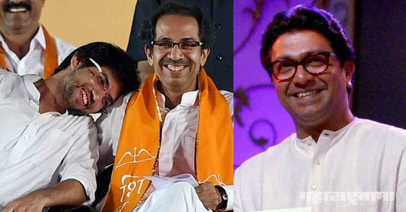 Uddhav Thackeray, Raj Thackeray, Shivsena, Maharashtra Navnirman Sena, Pune, Pimpari