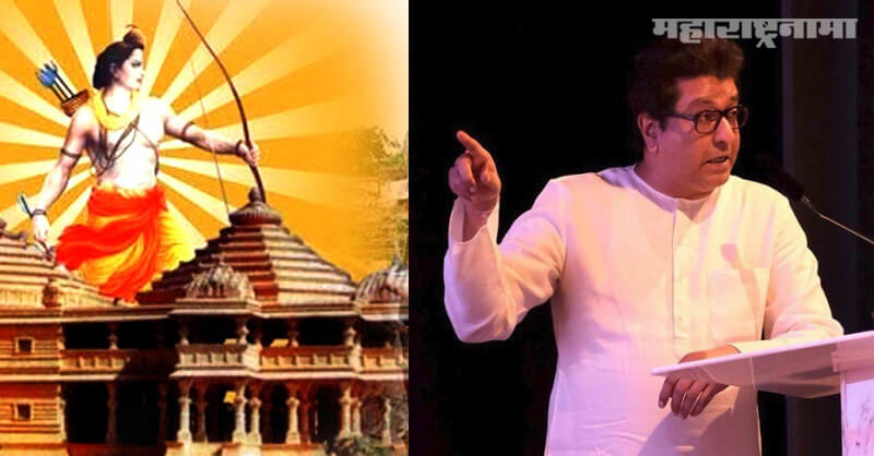 MNS Chief Raj Thackeray, Ayodhya Tour, Hindutva