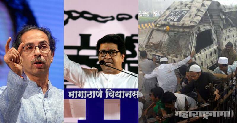 Raza Academy, Azad Maidan, Raj Thackeray
