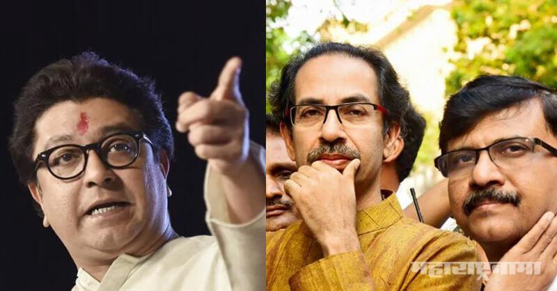 Raj Thackeray, CM Uddhav Thackeray, Corona Virus