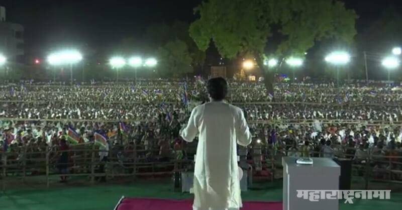 MNS, Maharashtra Navnirman Sena, Raj Thackeray, Raj Thackeray Rally, Raj Thackeray Speech, Maharashtra Vidhansabha Election 2019
