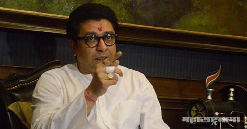 BJP, MNS, BJP Maharashtra, devendra fadnavis, raj thackeray