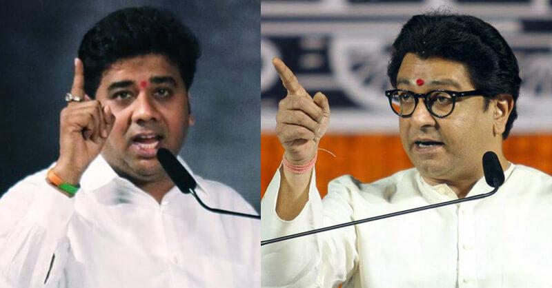 MNS, Raj Thackeray, Avinash jadhav, Toll Free