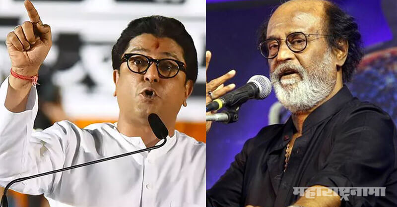 Rajinikanth, Raj Thackeray