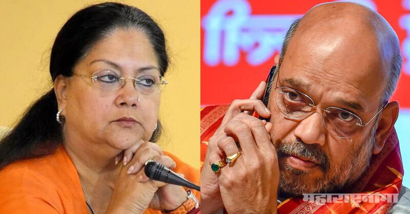 Congress MLAs, Jaipur hotel, CM Ashok Gehlot, BJP Rajasthan