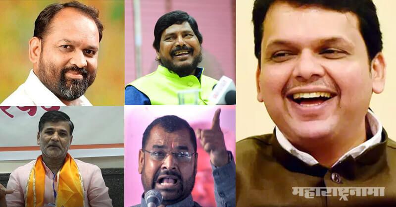 BJP Maharashtra, Sadabhau Khot, Mahadev Jankar, Ramdas Athavale, Vinayak Mete