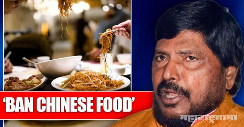 Ramdas Athavale, boycott of Chinese hotels and food