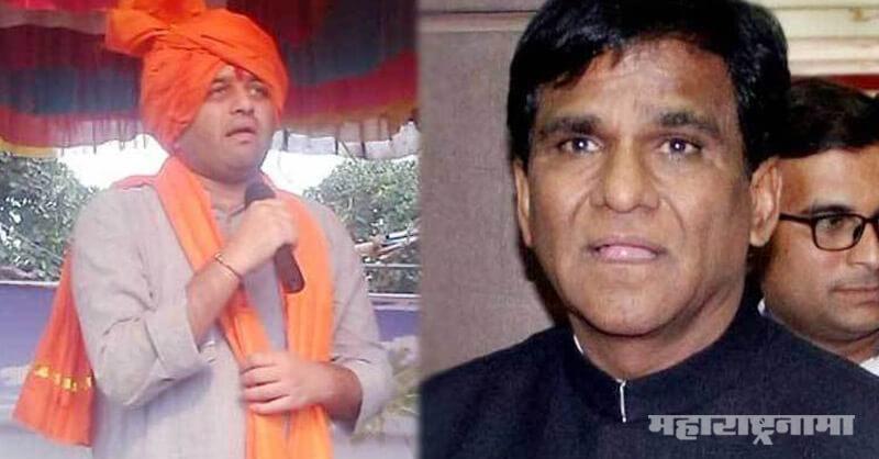 Harshwardhan Jadhav, Raosaheb Danve