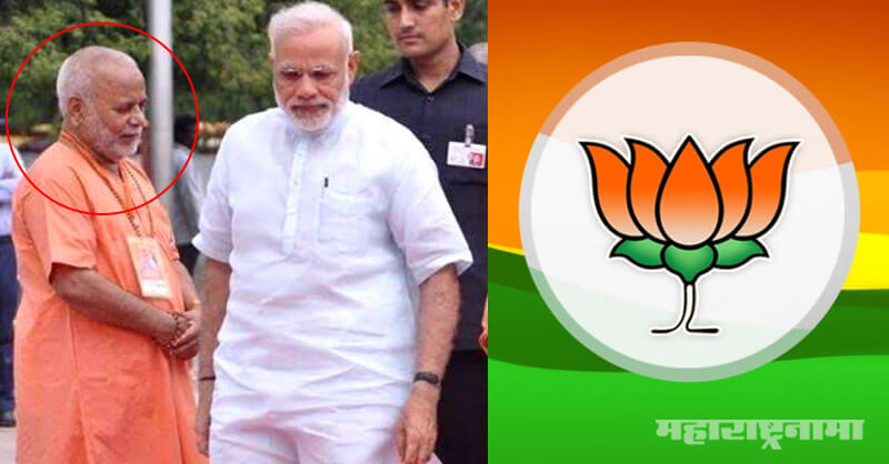Rape, BJP leaders, Rape BJP Corporator, Rape BJP MLA