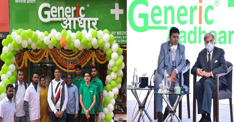 Generic Aadhaar medicine store franchise