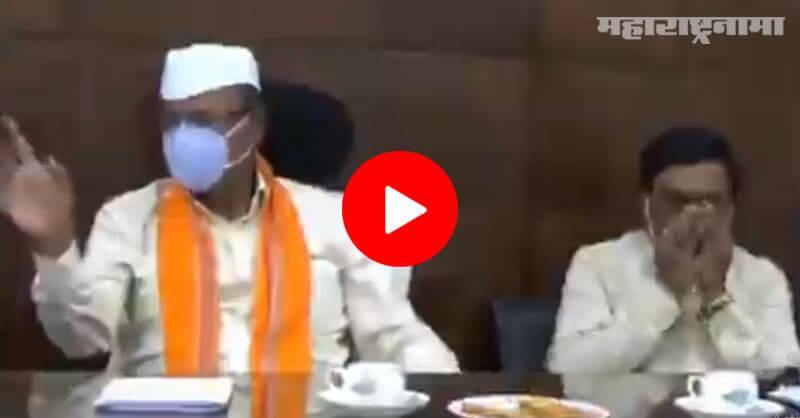 Ratnagiri Sindhudurg, MP Vinayak Raut, removes mask , Sneezes