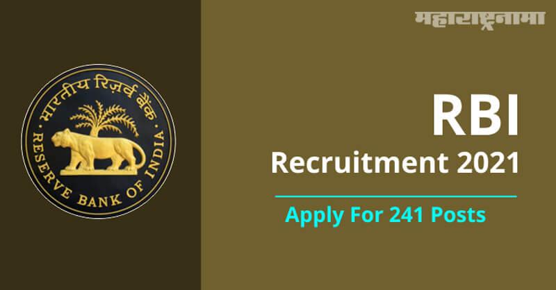 RBI Recruitment 2021, free job alert, majhi naukri, freshersworld