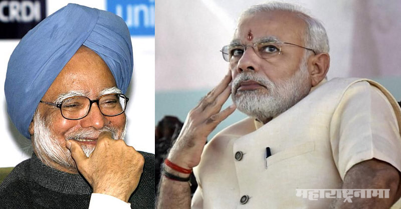 Former PM dr manmohan singh, PM Narendra Modi, economic slowdown, GST, Demonetization