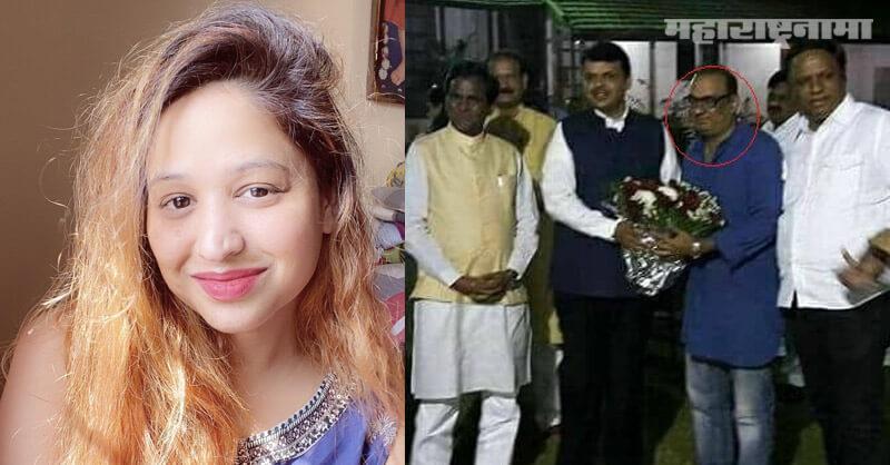 BJP leader Krishna Hegde, Renu Sharma, Dhananjay Munde