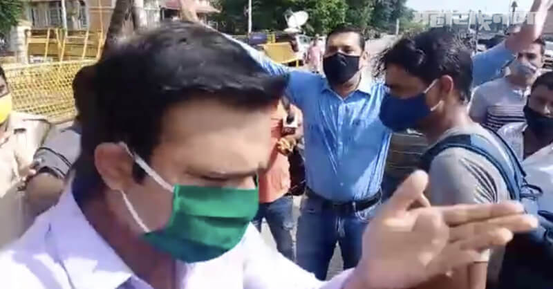 Republic TV Journalist, Kangana ranaut bungalow, Mumbai Police
