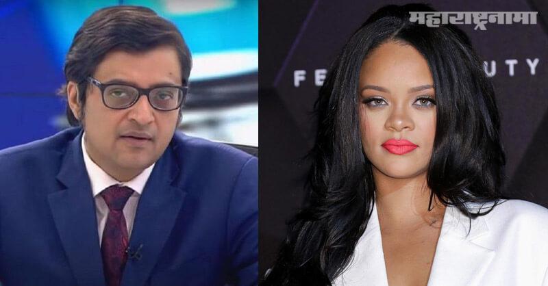 Republic TV, Arnab Goswami, Rihanna, Kangana Ranaut