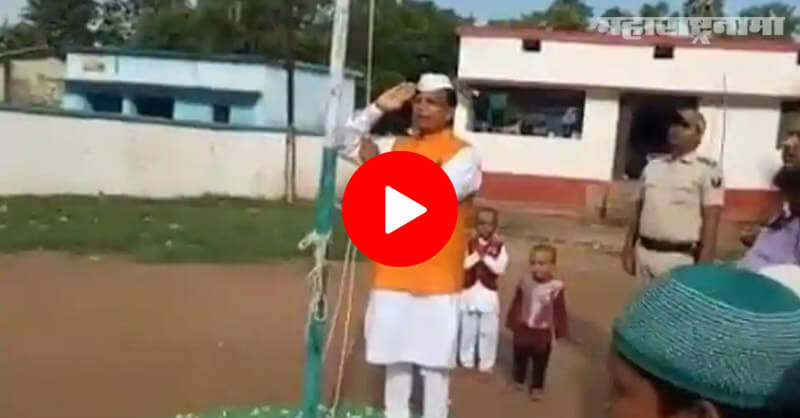 RJD Party tweets, old video, Education Minister Mewalal Choudhary, National anthem
