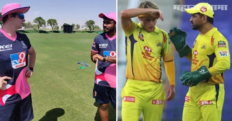 IPL 2020, RR vs CSK Team, Cricket Match, Marathi News ABP Maza