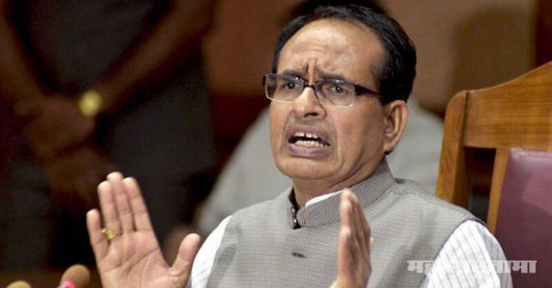 Madhya Pradesh CM Shivraj Singh, Bypoll, Free Of Cost Corona Vaccine