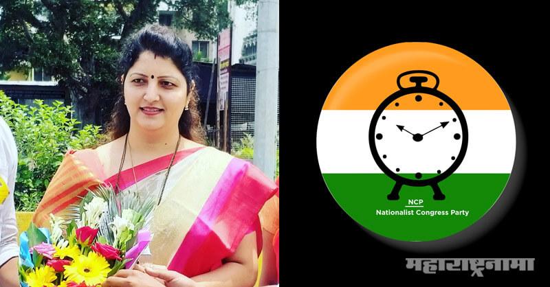 NCP leader Rupali Chankankar, Threatening call, Jayant Patil