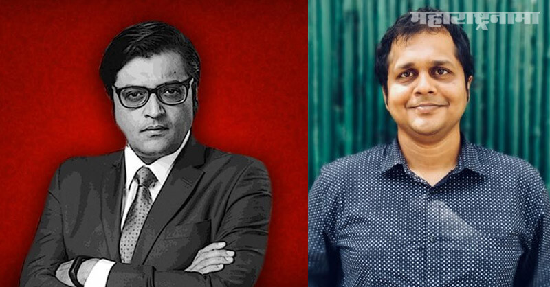 Secrets Act 1923, Section 5, state government, Arrest Arnab Goswami