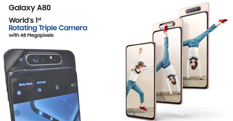 Mobile, Gadgets, Technology, 5G, Smart Phone World, gadgets world, Smart Phones