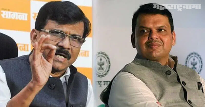Bharat Bandh, speak todays fact, MP Sanjay Raut, Devendra Fadnavis