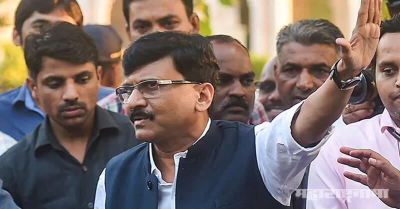 MP Sanjay Raut, Chandrakant Patil