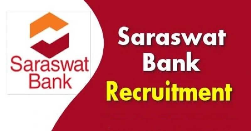 Sarkari Naukri | सारस्वत बँक 150 पदांची भरती