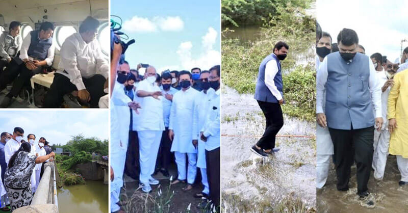 Rain floods, Farmers, Maharashtra BJP