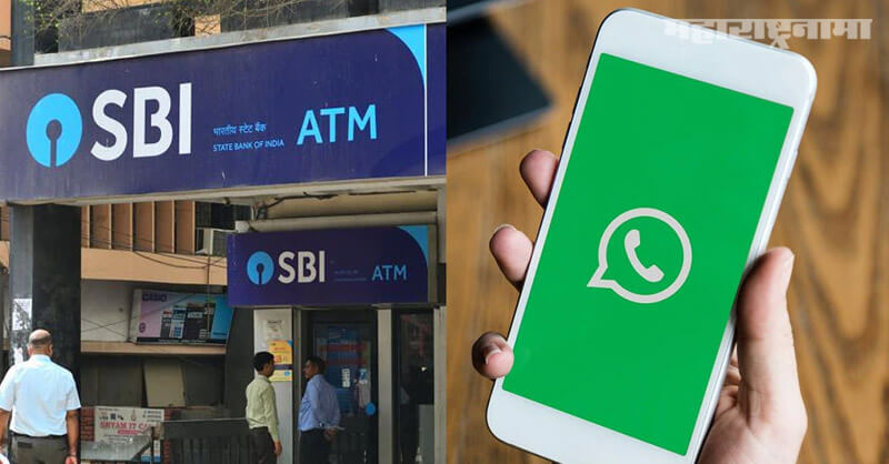 State Bank of India, Whatsapp Scam, alert customers, Cyber Scam