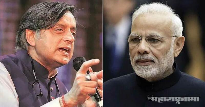Self reliant India, make in India, Shashi Tharoor