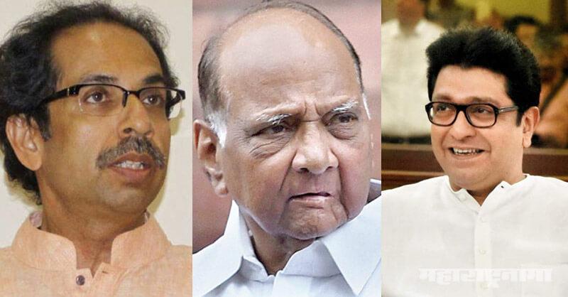 Sharad Pawar, CM Uddhav Thackeray, corona crisis, Raj Thackeray