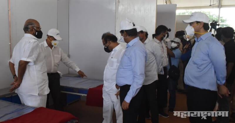 Sharad Pawar, MMRDA, Corona Quarantine Center