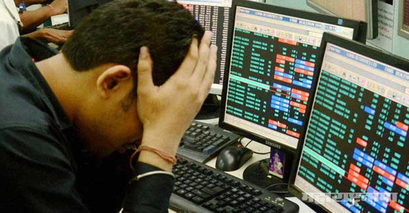BSE, NSE, Stock Market