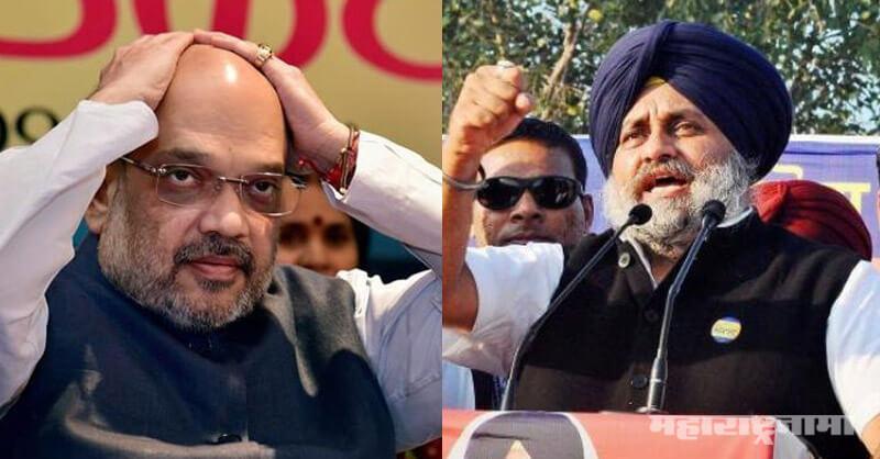 Akali Dal, Shiromani Akali Dal, Quits NDA, BJP, Farm Bills