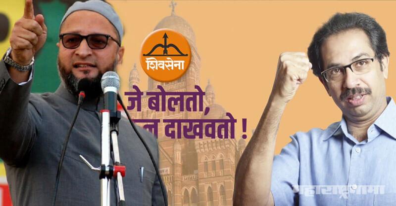 MIM, Shivsena, Aurangabad, legislative council election, Uddhav Thackeray, Ambadas Danave, Chandrakant Khaire