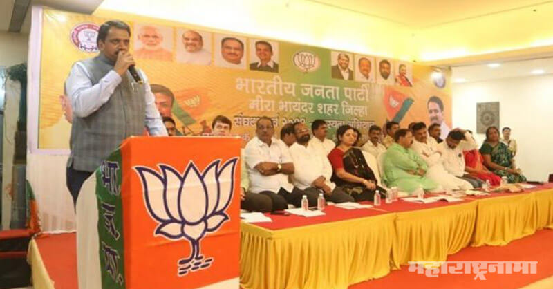 Shivsena, BJP, Mira Bhayandar, BJP MLA Narendra Mehta, Shivsena MLA Pratap Sarnaik, Balasaheb Thackeray Smarak Fund