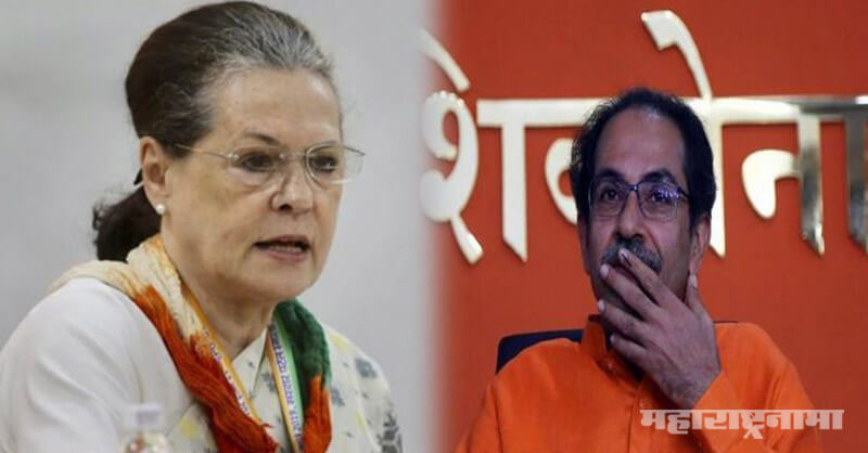 Shivsena, Uddhav Thackeray, NCP, Congress, Ahemad Patel