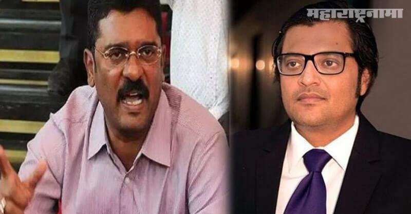Shivsena MLA Pratap Sarnaik, Arnab Goswami case