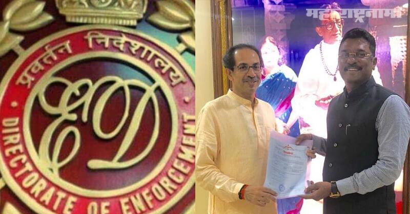 ED Raid, Residence Offices, Shivsena MLA Pratap Sarnaik
