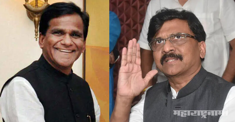 BJP Leader Raosaheb Danve, BJP, MP Sanjay Raut, Govt Formation